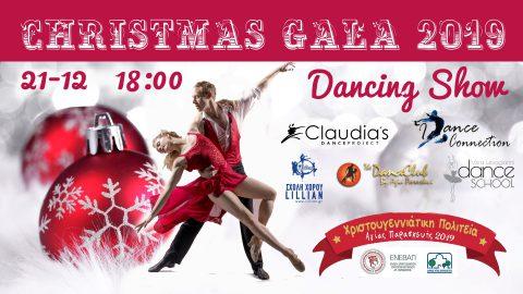 Christmas Gala 2019_facebook