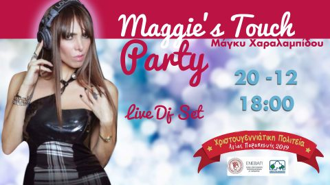 maggies touvh party_facebook